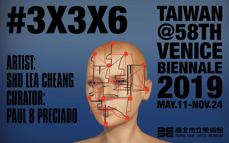 Shu Lea Cheang: 3x3x6