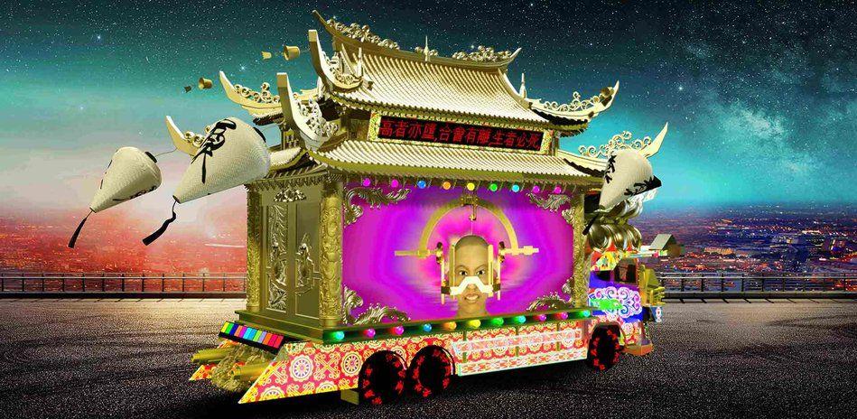 Micro Era: Media Art from China