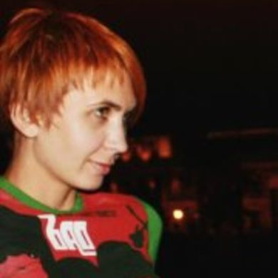 Marina Shinkarskaya profile picture