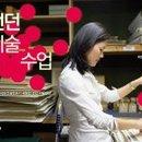 Sunhee Choi profile picture