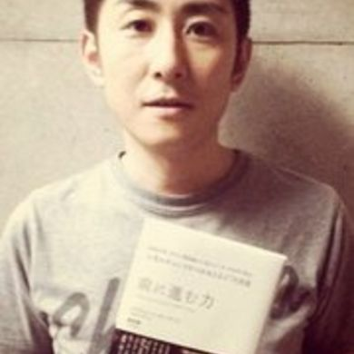 Toru Atobe profile picture