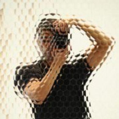 Cesar Llacuna profile picture