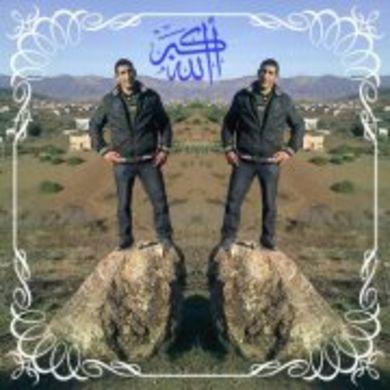 Abdelhak Ababri profile picture
