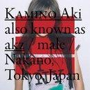 Aki Kamino profile picture