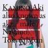 Profile picture of Aki Kamino