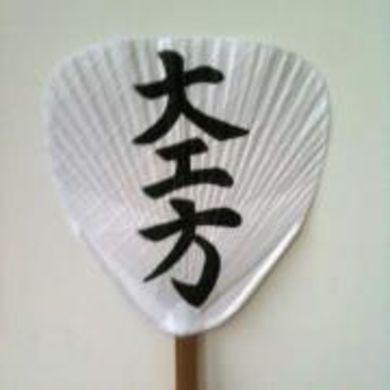 Toru Hara profile picture