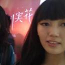Tammy Tsai profile picture