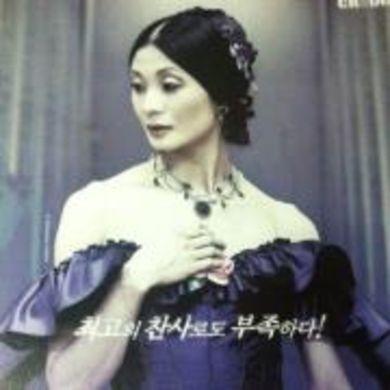 Soo Jin Kan profile picture