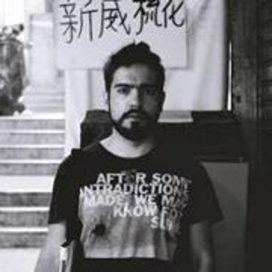 Leandro Araújo profile picture