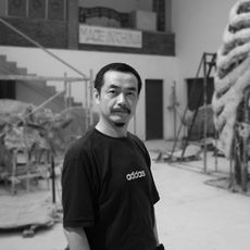 Sui Jianguo profile picture