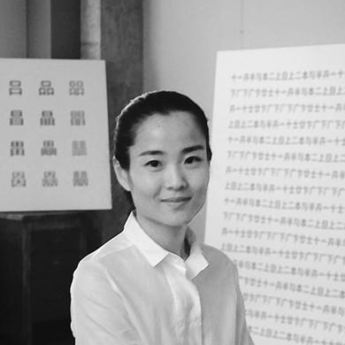 Jia profile picture