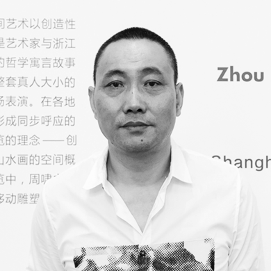 Zhou Xiaohu profile picture