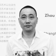 Zhou Xiaohu profile picture