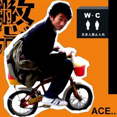 Ace Xie