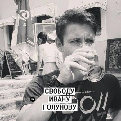 Anton Sharonov profile picture