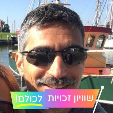 Ran Lotenberg profile picture