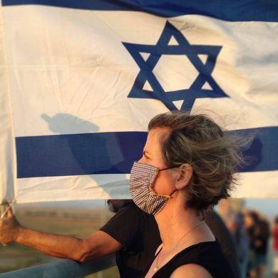 Daphna Yeshua-Katz profile picture